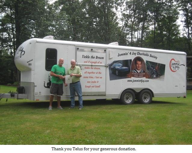telus donation2